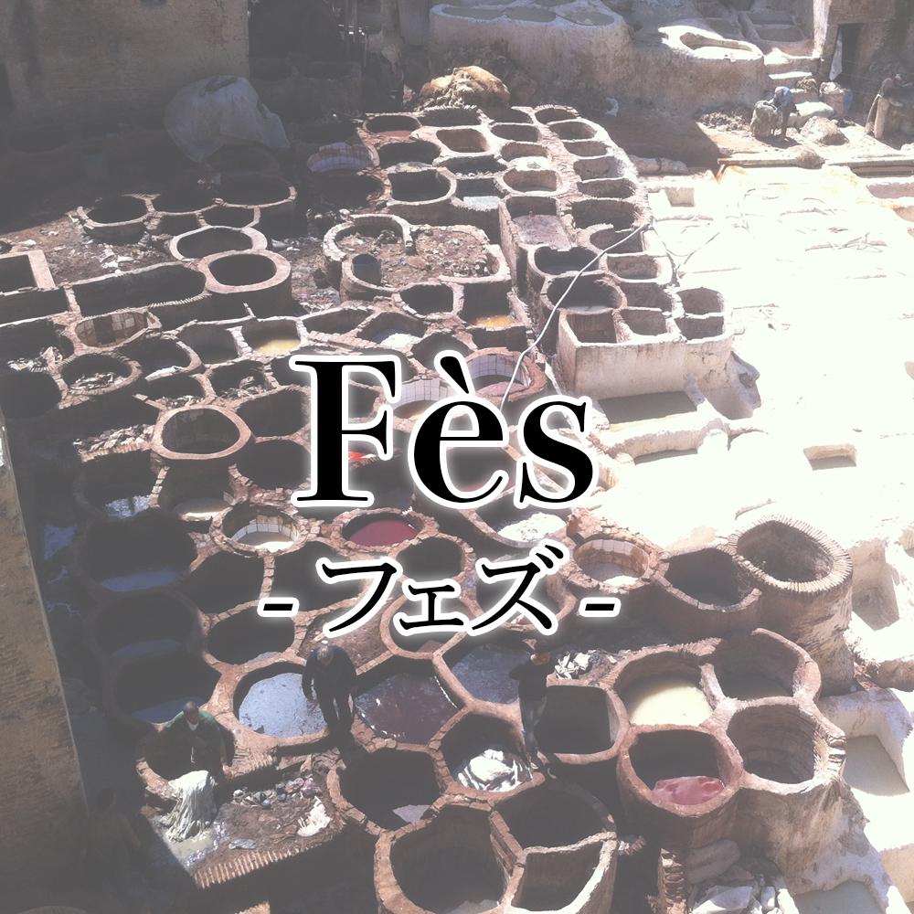 place_00_fes