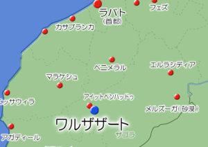 ワルザザート マップ