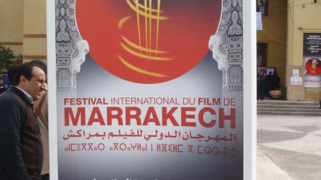マラケシュ映画祭